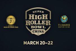 La SHR Bowl, por 1ª vez en Macau