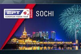 EPT Open Sochi (Pokerstars Live)