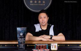 El caballero de los 3M$ (Pokernews)