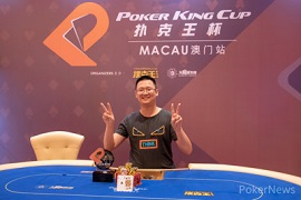 Kui Song Wu, ganador del HR de la PKC [PNews]