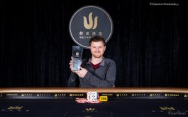 Peters Ã'Â¿sonriendo?Ã'Â¿Es posible? (Pokernews)