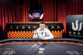 Leow se las juega alegre (Pokernews)