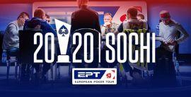 EPT Sochi 2020