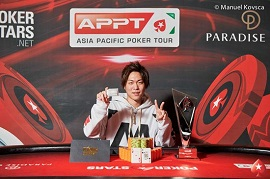 Yuki Ko [Foto: PokerStars]